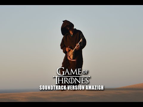 GAME OF THRONES AMAZIGH VERSION ( COVER )