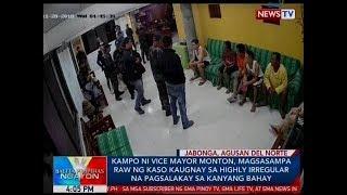 Vice Mayor Monton, magsasampa raw ng reklamo sa highly irregular na pagsalakay sa kanyang bahay