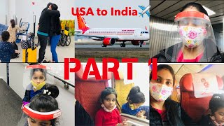 Flight Travel from USA🇺🇸 to India🇮🇳 with my twins during Covid19/அமெரிக்கா-இந்தியா பயணம் /Part1