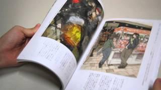 toi8 추억도시 toi8 artworkthe recollection city thumbnail