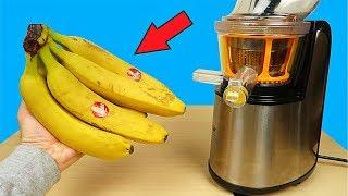 Можно ли выжать сок из Бананов? Бедная соковыжималка! Alex Boyko