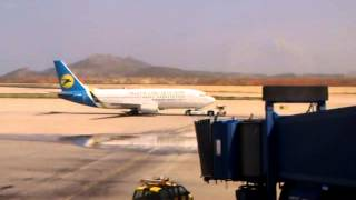 Athens International Airport greets UIA flight with water salute 29 MAY 2013