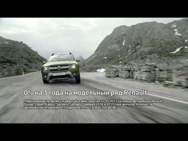 Фото к видео: Renault DUSTER Dakar