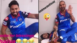 Delhi Capitals 2019 I Inside Dressing Room | Vivo Ipl Funny videos