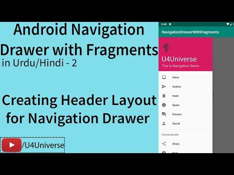 Navigation Drawer With Fragments-2 | Creating Header Layout For Navigation Drawer | U4Universe