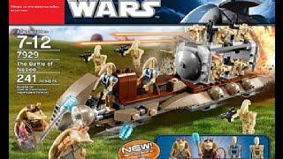 видео: Обзор на лего звёздные войны The Battle of Naboo 7929
