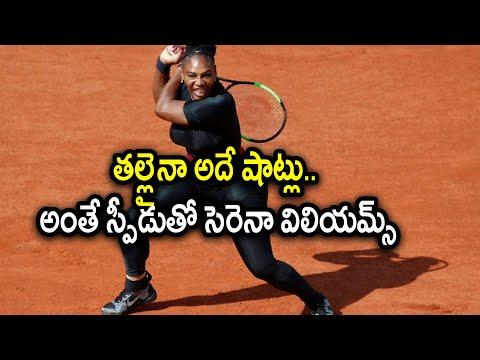 Serena Williams the Mother all Combacks   Oneindia Telugu