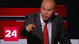Украинский политолог Вячеслав Ковтун объяснил пьянство Порошенко - Россия 24