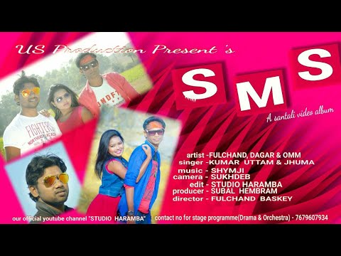 NEW SANTALI VIDEO SONG 2018   SMS