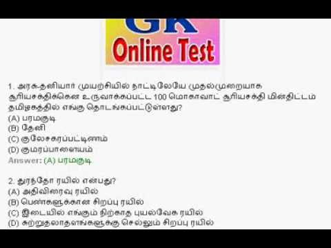 Tnpsc study material in tamil 2016 pdf free download