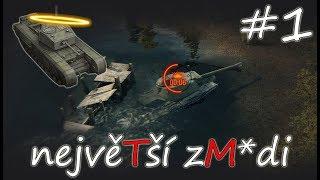 NEW Největší zm*di #1   World of Tanks