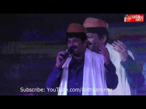 Manoj Tiwari II Jiya ho Mithila ke Lala II Jiya ho Bihar ke Lala