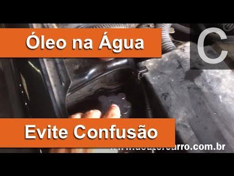 Ford Fiesta Sedan >> Dr CARRO Óleo na Água Confusão - YouTube