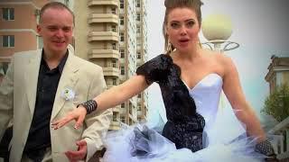Свадьба What the fuck Устрой дестрой   самая прикольная свадьба
