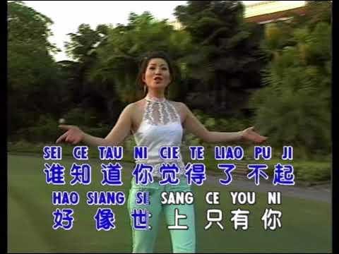 Ma Li Yin Wei Wo Ai Ni