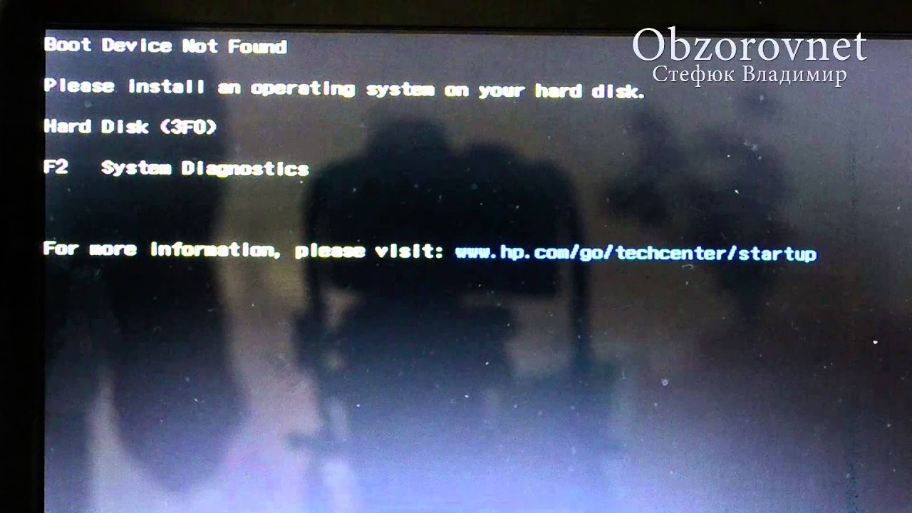 Boot Device Not Found Hard Disk 3fo Fix Hp Youtube