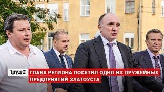 видео Борис Александрович Ивановский