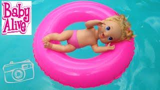 بيبي آلايف ألعاب بنات في المسبح مغامرة شيقة ! Baby Alive pool visit