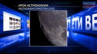 Вести в сети #347. 51 февраля, уроки астрономии и дождливая мода