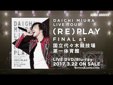 三浦大知 (Daichi Miura) / 「DAICHI MIURA LIVE TOUR (RE)PLAY FINAL at 国立代々木競技場第一体育館」 -Teaser-