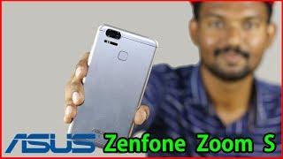 சுமாரான Asus மொபைல்   Unboxing & Review: Asus Zenfone Zoom S (4gb RAM)   First Look   Hands on Price
