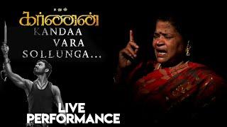 Karnan - Kandaa Vara Sollunga - Singer Mariyammal | Dhanush, Mari Selvaraj, Santhosh Narayanan