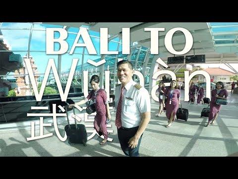 BALI to Wǔhàn 武漢