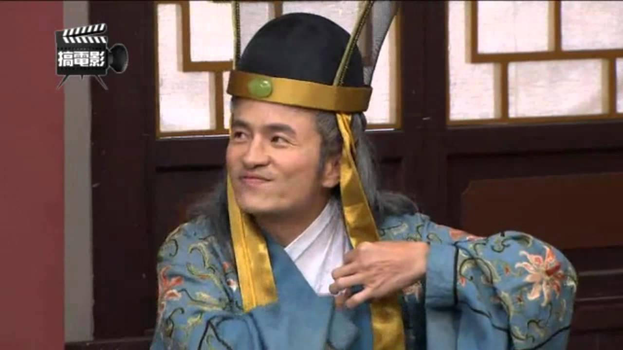 20120726壹間好客棧 大俠愛吃霸王餐 - YouTube