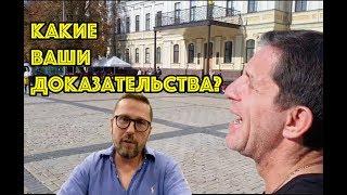 Шкиряк недоволен делом Пашинского