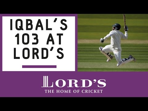 Tamim Iqbal relives his 103 at Lord's against England | Honours Board Legends