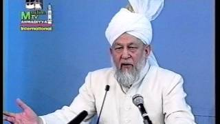 Urdu Khutba Juma on April 7, 1995 by Hazrat Mirza Tahir Ahmad