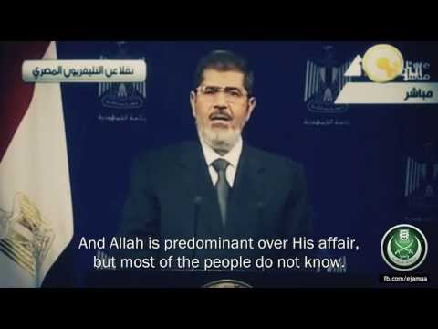 The Final speech - President Muhammad Morsi - English