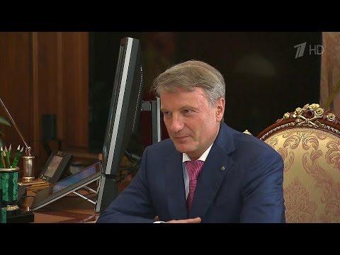 Ипотека. Кредиты на жилье в Украине - СравниБанк