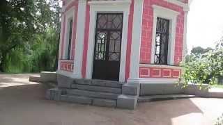 Розовый павильйон, Софиевский парк