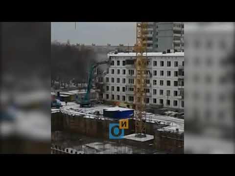 В центре Одинцово сносят дом, ул. Маршала Жукова