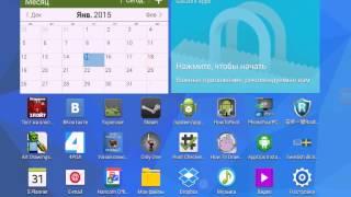 Программа для редактирования видео Android(Ссылка на скачивание программы http://trashbox.mobi/files3/268531/com.nchsoftware.videopad_free.apk., 2015-01-15T18:22:31.000Z)