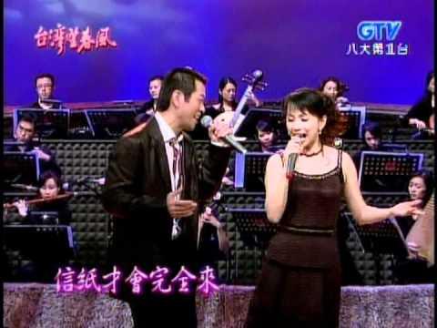 蔡幸娟+蔡小虎_愛情限時批(200612)