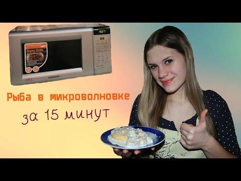 Вопрос: Как приготовить белый соус в микроволновой печи?