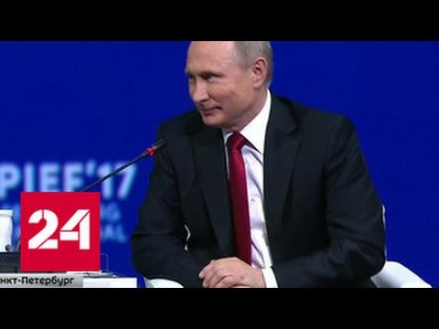 Путина назвали глобальным лидером