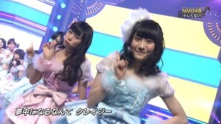 NMB48 - Rashikunai.