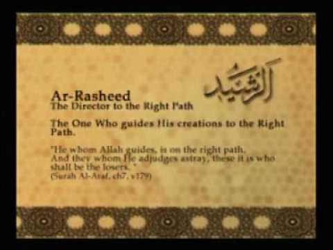 Names of Allah - Ar Rasheed