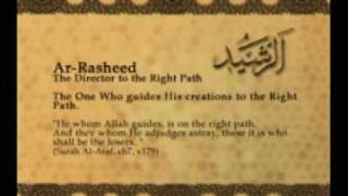 Names of Allah - Ar Rasheed