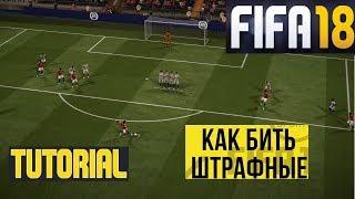 FIFA 18 MOBILE!? КАК БЫСТРО ЗАРАБОТАТЬ МОНЕТЫ?