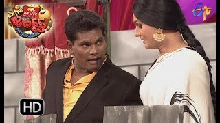 Chammak Chandra Performance | Extra Jabardasth | 15th   December 2017  | ETV Telugu