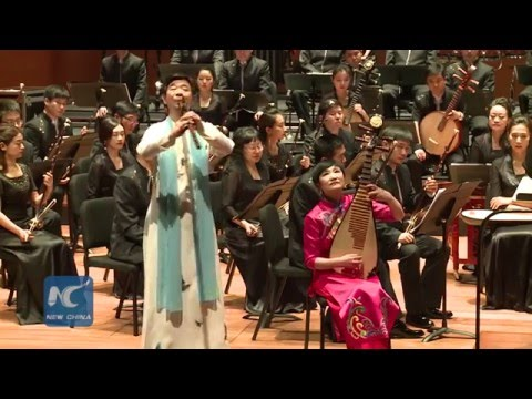 China National Traditional Orchestra kicks off NYC tour in Lincoln Center 中央民族乐团《泱泱国风》林肯中心上演