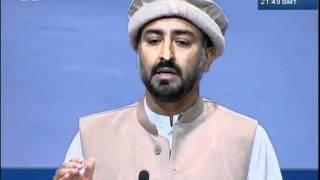 Urdu - Ahmadiyyat: A Community Raised For Peace on Earth - Jalsa Salana USA 2012