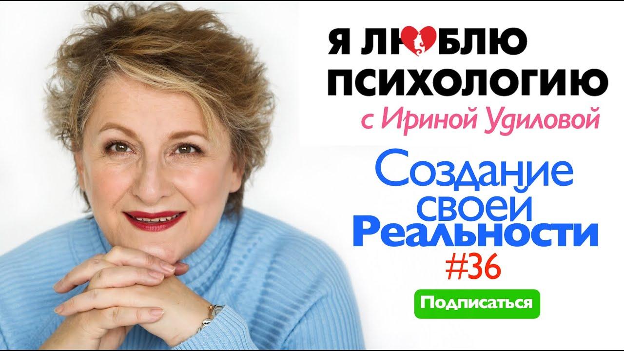 Гончаровых как себя защитить от плохих людей том, умер