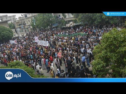 هيئة تحرير الشام تطلق الرصاص على متظاهرين في إدلب