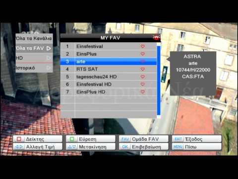 Optibox Spider HD -- Μενού Λειτουργίες