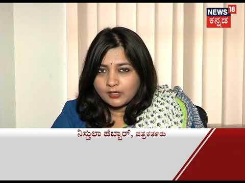 Delhi Post - Karnataka Election Special Part 1